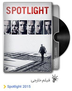 دانلود فیلم افشاگر Spotlight 2015