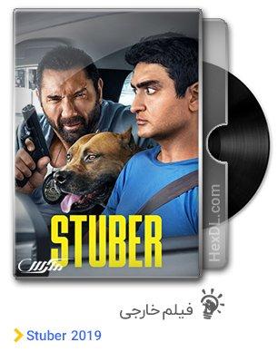 دانلود فیلم استوبر Stuber 2019