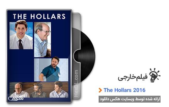 دانلود فیلم The Hollars 2016