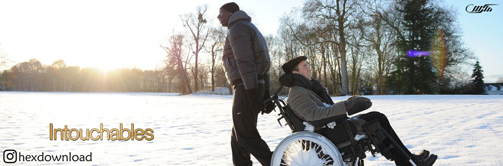 دانلود فیلم دستنیافتنیها The Intouchables 2011