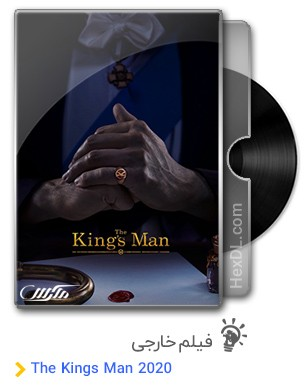دانلود فیلم The Kings Man 2020
