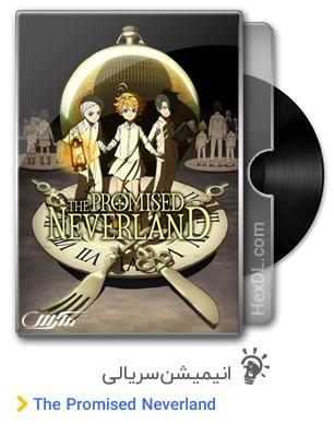 دانلود انیمیشن سریالی The Promised Neverland