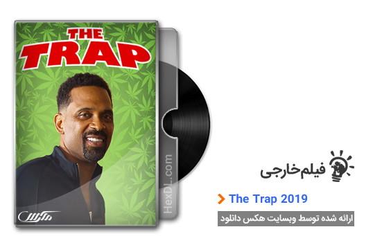 دانلود فیلم The Trap 2019
