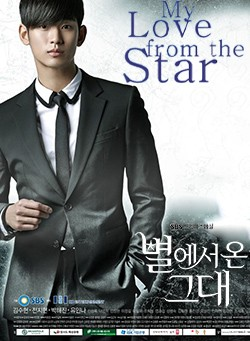 دانلود سریال You Who Came from the Stars