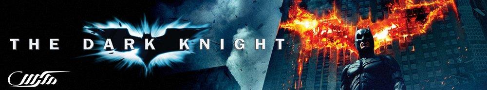 دانلود فیلم Batman