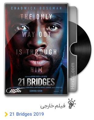 دانلود فیلم 21 Bridges 2019