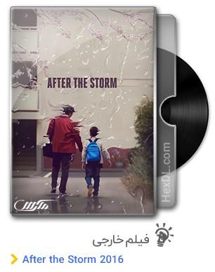 دانلود فیلم After the Storm 2016