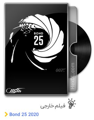 دانلود فیلم باند 25 Bond 25 2020