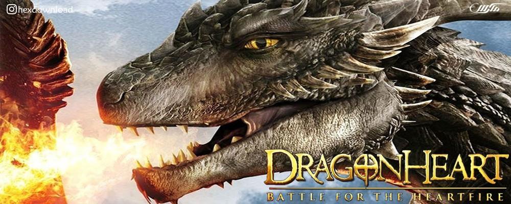 دانلود فیلم Dragonheart: Battle for the Heartfire 2017