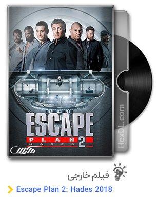 دانلود فیلم Escape Plan 2: Hades 2018