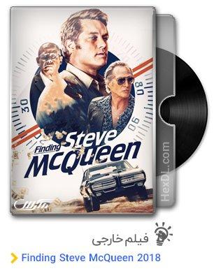 دانلود فیلم Finding Steve McQueen 2019