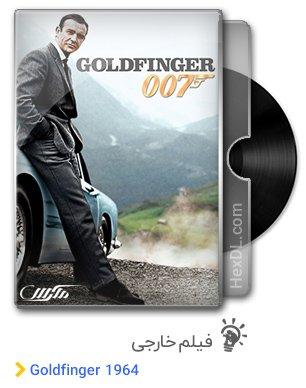 دانلود فیلم Goldfinger 1964