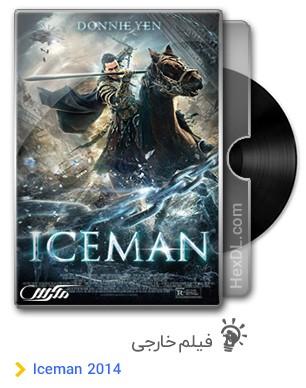 Iceman 2014