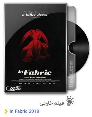 دانلود فیلم In Fabric 2018
