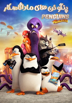 دانلود انیمیشن پنگوئن های ماداگاسکار Penguins of Madagascar 2014