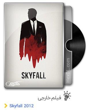 دانلود فیلم Skyfall 2012