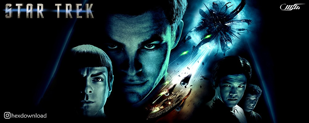 دانلود فیلم Star Trek 2009