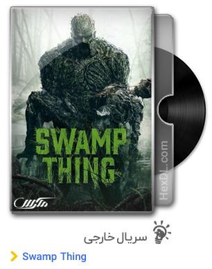 دانلود سریال Swamp Thing
