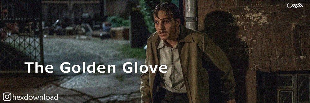 دانلود فیلم The Golden Glove 2019