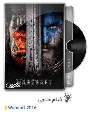 دانلود فیلم Warcraft 2016