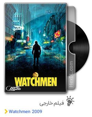 دانلود فیلم نگهبانان Watchmen 2009