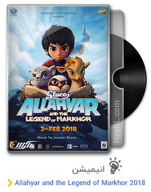 دانلود انیمیشن Allahyar and the Legend of Markhor 2018