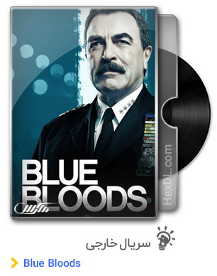 دانلود سریال Blue Bloods