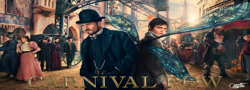 دانلود سریال Carnival Row