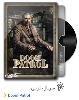 دانلود سریال Doom Patrol
