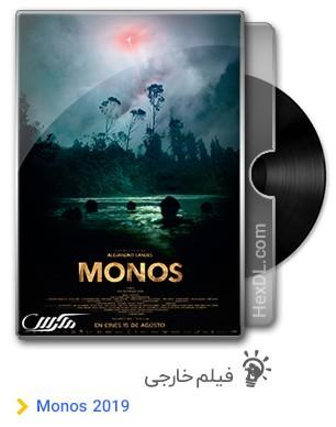 دانلود فیلم Monos 2019