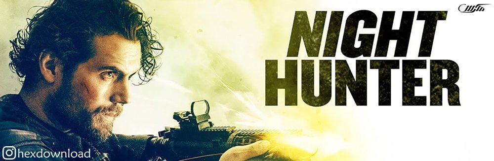 دانلود فیلم Night Hunter 2018