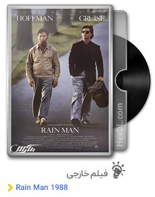 دانلود فیلم Rain Man 1988