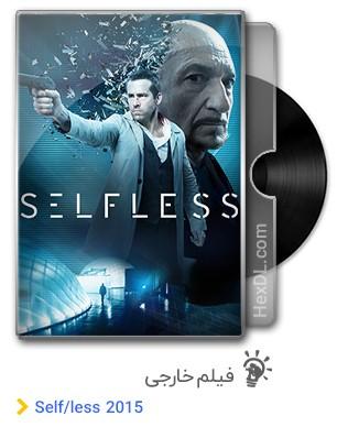دانلود فیلم Self/less 2015