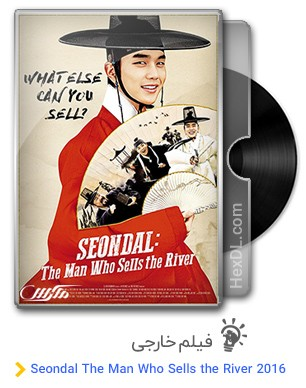 دانلود فیلم Seondal The Man Who Sells the River 2016
