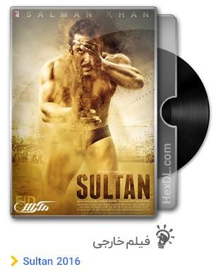 دانلود فیلم Sultan 2016
