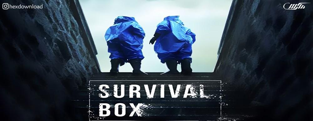 دانلود فیلم Survival Box 2019