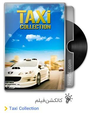دانلود فیلم Taxi