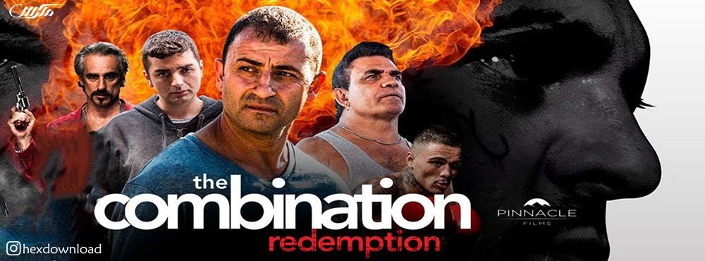 دانلود فیلم The Combination: Redemption 2019
