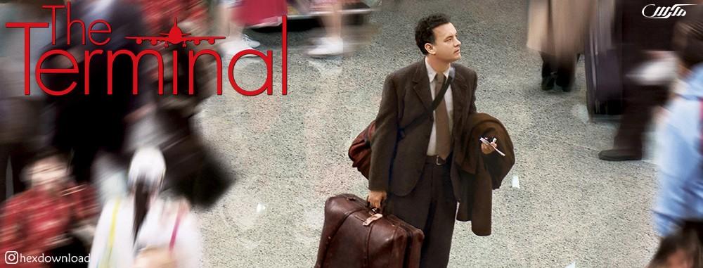 دانلود فیلم The Terminal 2004