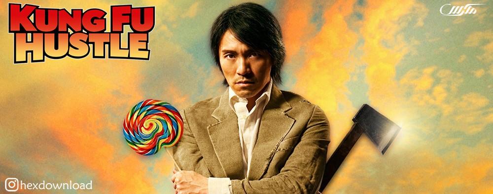 دانلود فیلم Kung Fu Hustle 2004