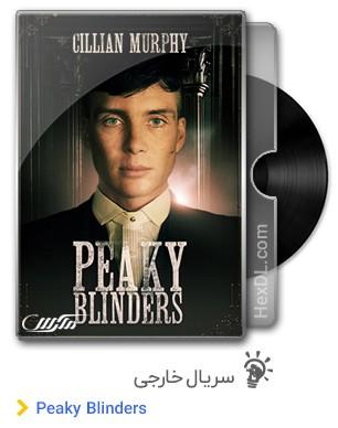 دانلود سریال Peaky Blinders