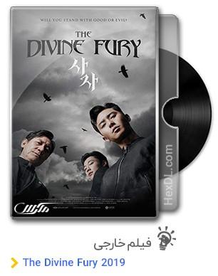 دانلود فیلم The Divine Fury 2019