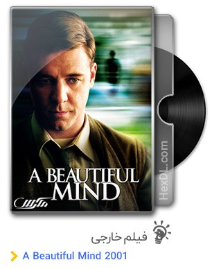دانلود فیلم A Beautiful Mind 2001