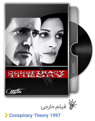 دانلود فیلم Conspiracy Theory 1997