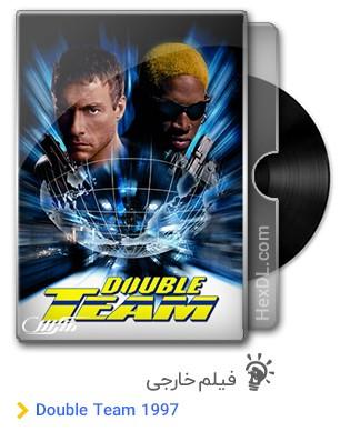 دانلود فیلم Double Team 1997
