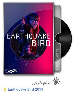 دانلود فیلم Earthquake Bird 2019