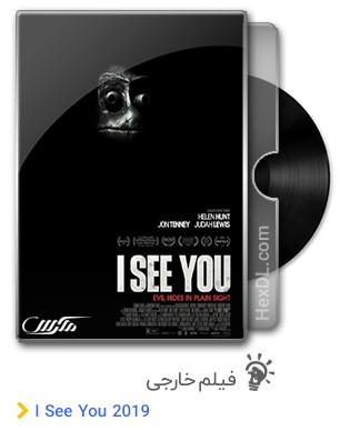 دانلود فیلم I See You 2019