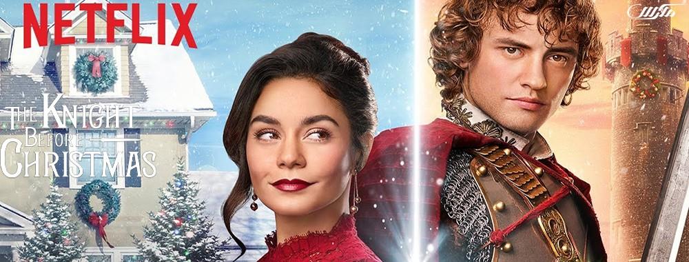 دانلود فیلم The Knight Before Christmas 2019