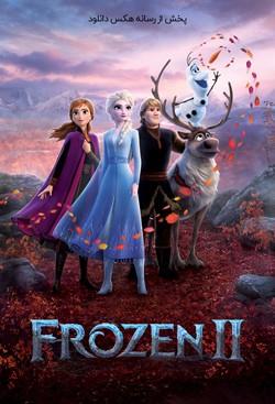 دانلود انیمیشن یخ زده 2 Frozen II 2019