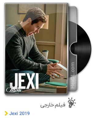 دانلود فیلم Jexi 2019